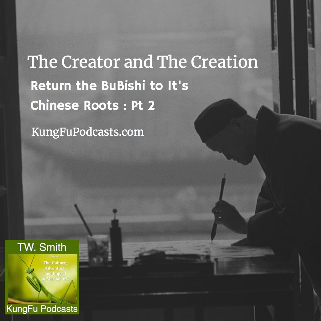 wang xiangzhai writings